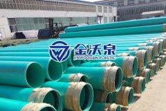<b>PVC-UH排水管与PVC-U管的区别</b>
