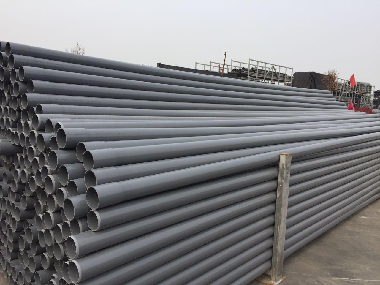 PVC-M管材
