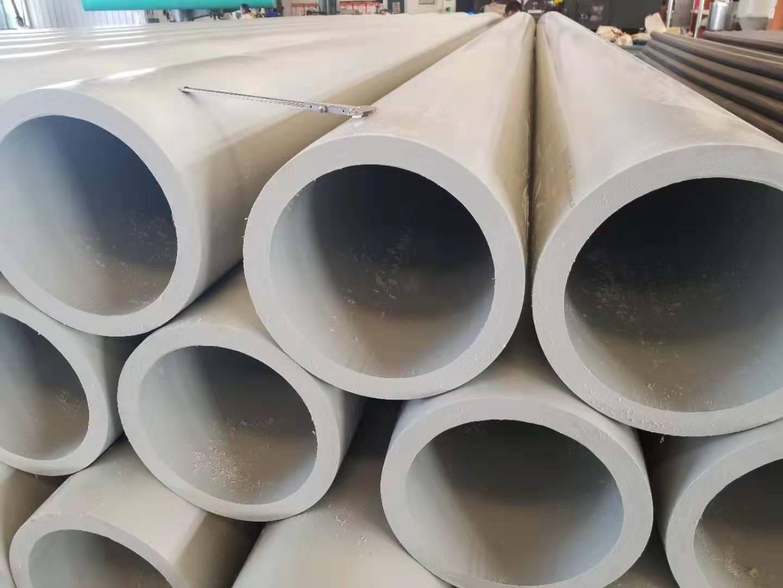 PE-RT II保温复合塑料管