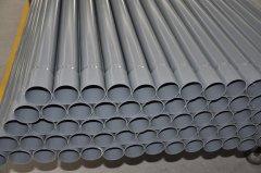 山东PVC给水管产品有哪些优点?