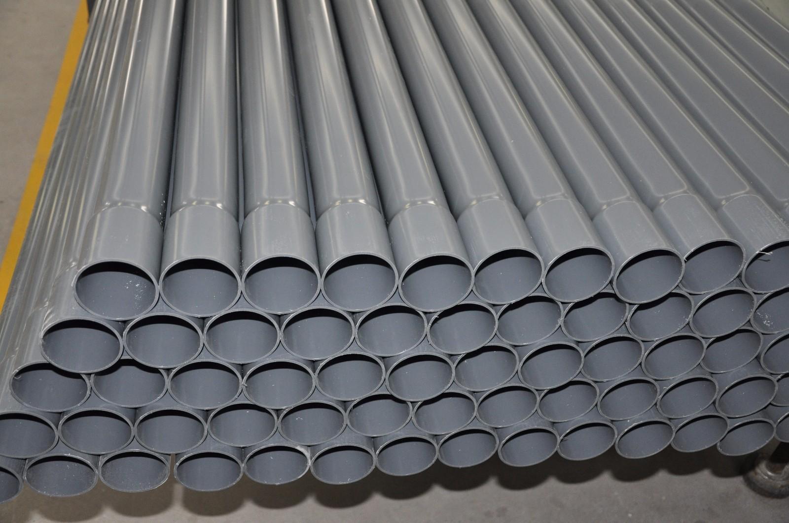 山东PVC管材系列