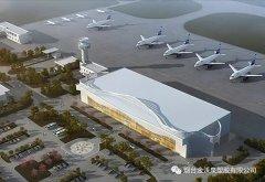 金沃泉塑胶PVC-UH管材助力重庆武隆新机场