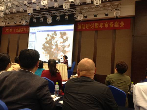 """公司领导应邀出席""""中国塑协塑料管道专委会2014年年会"""""""