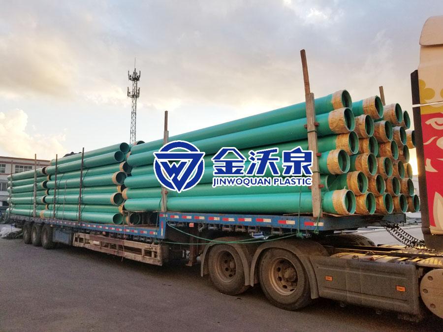金沃泉pvc-uh管材整车发往深圳