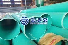 PVC管材发脆是哪些原因造成的