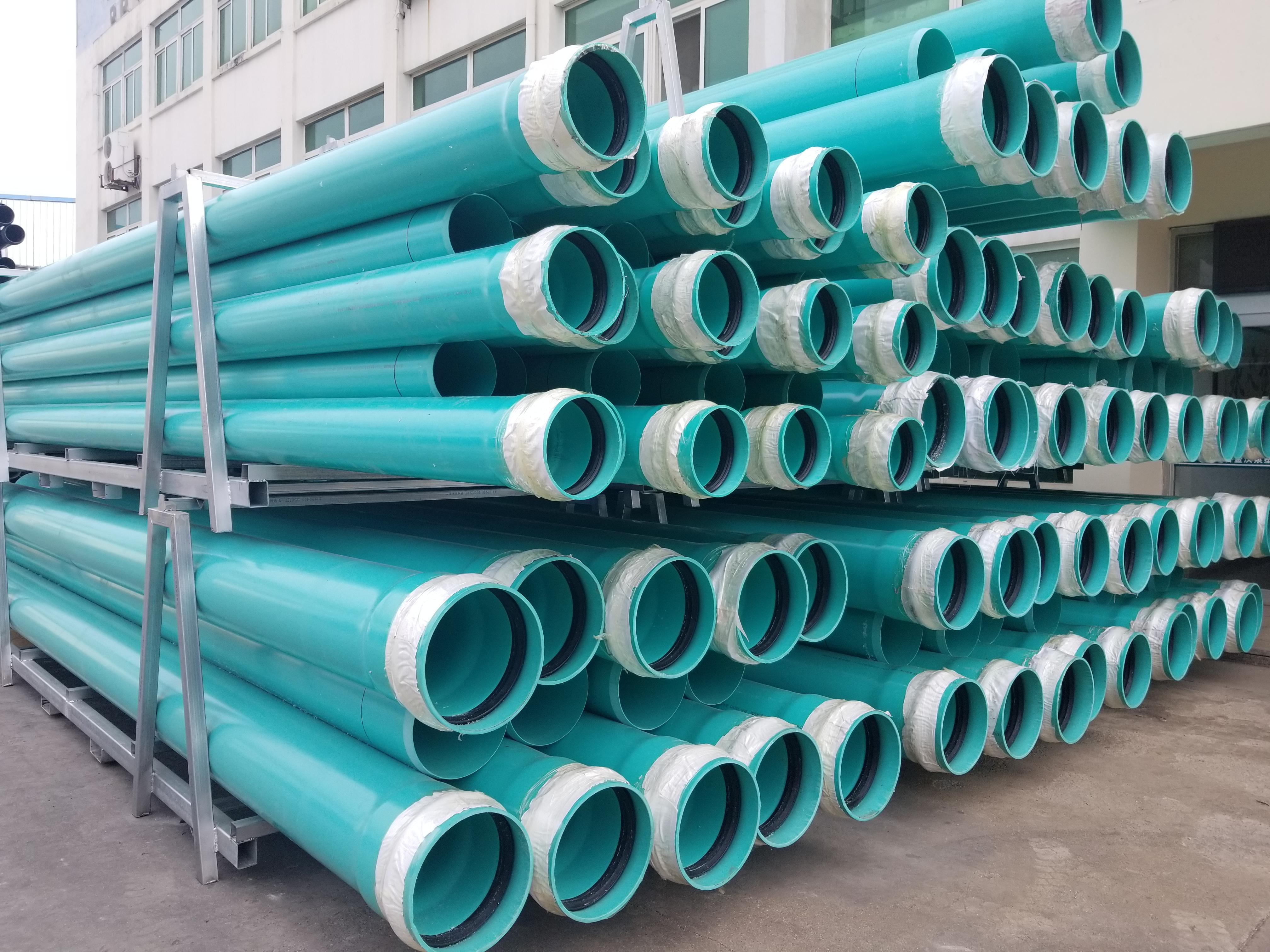 <b>烟台PVC复合管与塑料管的区别</b>