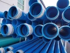 <b>PVC给水管有哪些优点</b>