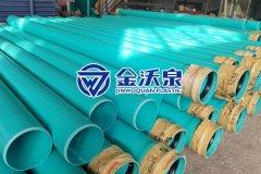 <b>PVC-UH排水管有哪些产品特性</b>