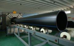 <b>烟台pe排水管产品质量问题讲解</b>